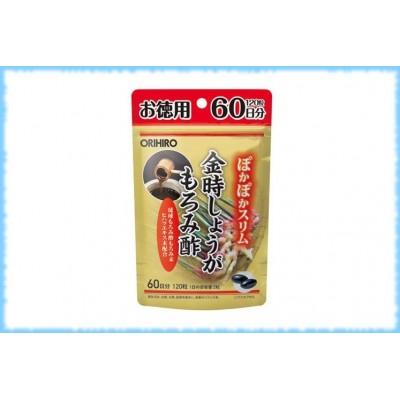 Средство для похудения Почки имбиря, Orihiro, на 60 дней