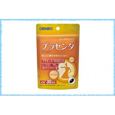 Комплекс Плацента, Orihiro, на 30 дней