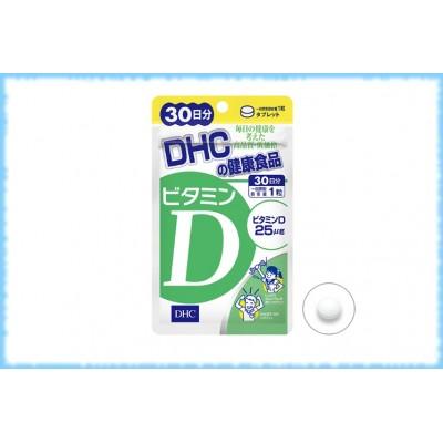 DHC Витамин D3, 30 дней