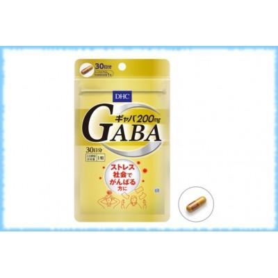 DHC GABA Габа, на 30 дней