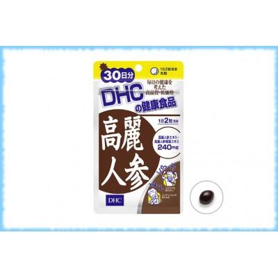 DHC Корейский женьшень, на 30 дней