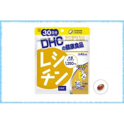 DHC Лецитин, на 30 дней