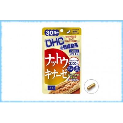 DHC Наттокиназа, на 30 дней