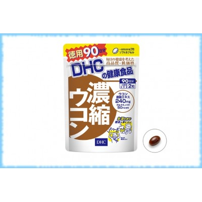 DHC Куркума (Укон) для облегчения похмельного синдрома, на 90 дней