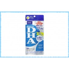 DHC DHA (Рыбий жир, Омега-3), на 20 дней