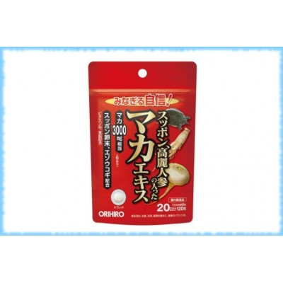 Мака, панцирь черепахи, женьшень, Orihiro, на 20 дней