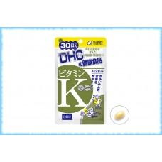 DHC Витамин K, 30 дней