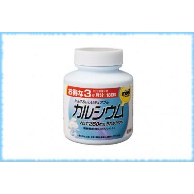 Кальций и витамин D со вкусом йогурта Most, Orihiro, на 90 дней