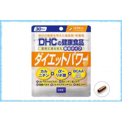 DHC Diet Power (Сила диеты), на 20 дней