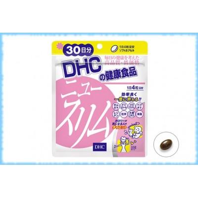 DHC New Slim для похудения, на 30 дней