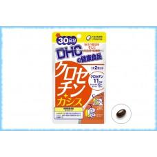 DHC Кроцетин, на 30 дней