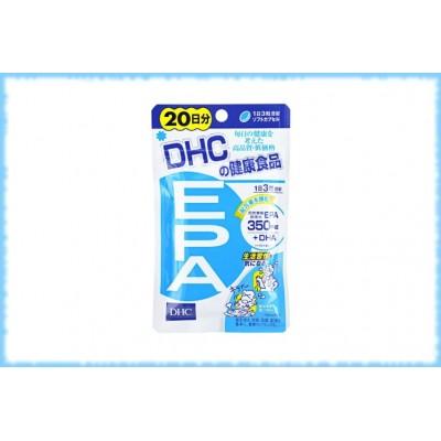 DHC EPA, на 20 дней