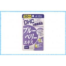DHC Экстракт черники, на 20 дней