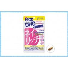 DHC для ногтей Nail Rich, на 30 дней