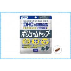DHC Витамины для волос Volume Top, на 30 дней