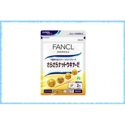 Наттокиназа + Омега 3, Fancl, 30 дней