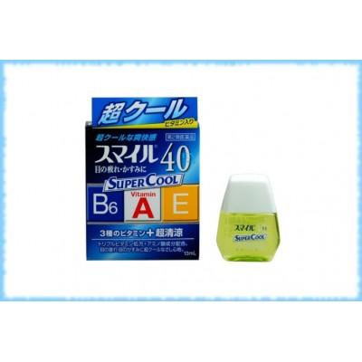 Глазные капли витаминизированные с сильным охлаждающим эффектом Lion Smile ЕХ 40 Super Cool, Lion, 13 мл.