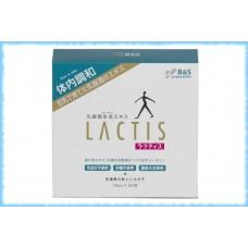 Купить Лактис / Lactis, 10 мл. 30 капсул