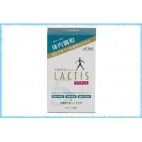 Купить Лактис / Lactis, 5 мл.*30 капсул
