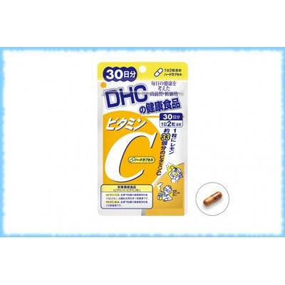 DHC Витамин C, на 30 дней