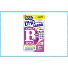 DHC Витамины B-Mix, на 30 дней