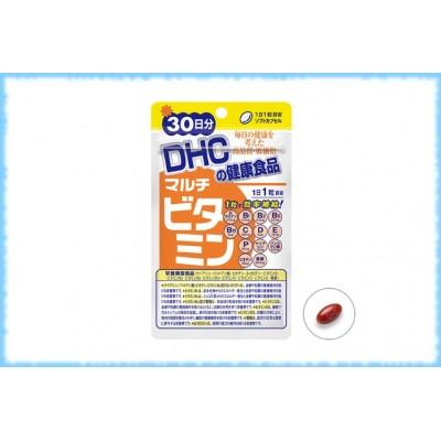 DHC Мультивитамины, на 30 дней