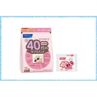 Витаминный комплекс для женщин для возраста 40-50 лет, Fancl, на 10-30 дней