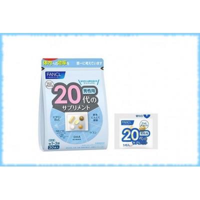 Витаминный комплекс для мужчин для возраста 20-30 лет, Fancl, на 10-30 дней