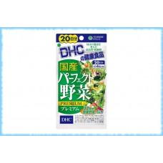 DHC 32 вида овощей, на 20 дней