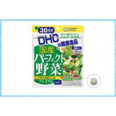 DHC 32 вида овощей, на 30 дней