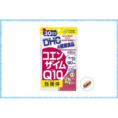 DHC Коэнзим Q10, на 30 дней