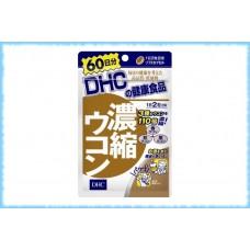 DHC Куркума (Укон) для облегчения похмельного синдрома, на 60 дней
