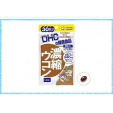 DHC Куркума (Укон) для облегчения похмельного синдрома, на 30 дней
