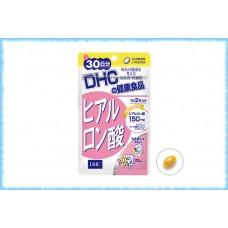 DHC Гиалуроновая кислота, на 30 дней