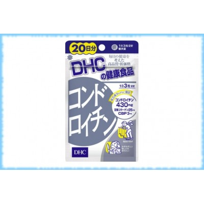 DHC Хондроитин, на 20 дней