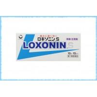 Болеутоляющее Loxonin S, Daiichi Sankyo, 12 таблеток