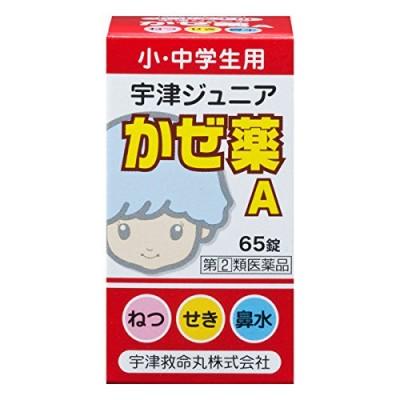 Лекарство от простуды для детей 5-14 лет Kaze Kusuri, 65 таблеток