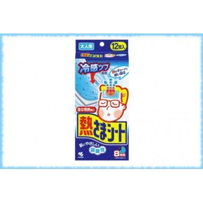 Пластыри от температуры Netsu Sama, Kobayashi, 6 штук