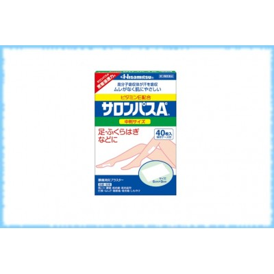 Обезболивающий пластырь Salonpas, Hisamitsu, 40 шт.