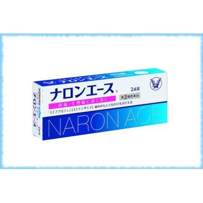 Обезболивающее средство Naron Ace, Taisho, 24 таблетки