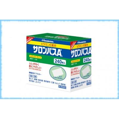Обезболивающий пластырь Salonpas, Hisamitsu, 240 шт.