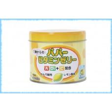 Детские витамины-желе со вкусом лимона Papa Vitamin Jelly, в железной банке, 120 штук