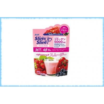 Коктейль для похудения Slim Up Slim, Asahi, на 10-20 приемов