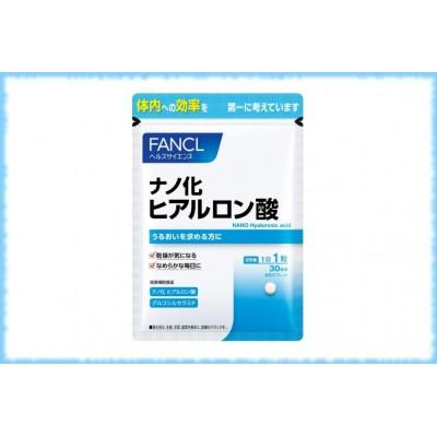 Нано-гиалуроновая кислота Nano Hyaluronic Acid, Fancl, на 30 дней