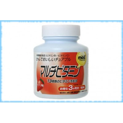 Мультивитамины со вкусом клубники Most, Orihiro, на 90 дней