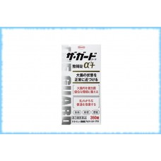 Средство для восстановления нарушенного баланса питания The Guard α3+, Kowa, 350 таблеток