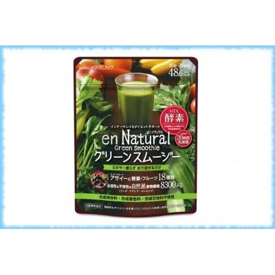Напиток-смузи для внутренней красоты и поддержания диеты en Natural Green Smoothie, Metabolic, 170 гр.