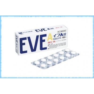 Болеутоляющее, жаропонижающее средство EVE A, SSP, 48 таблеток