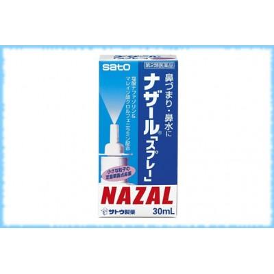 Спрей для носа Nazal, Sato, 30 мл.