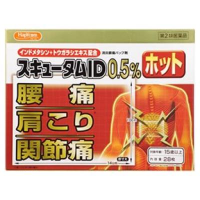 Пластырь от болей, прогревающий Sukyutamu ID 0.5%